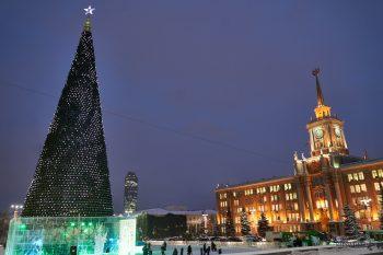 ledovyy gorodok 2021 ekaterinburg 06