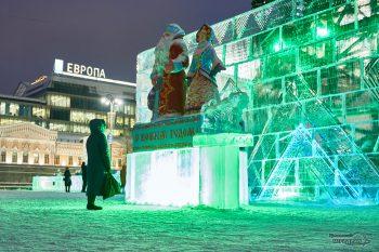 ledovyy gorodok 2021 ekaterinburg 09