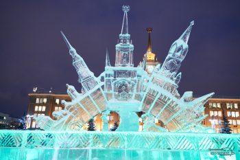 ledovyy gorodok 2021 ekaterinburg 11