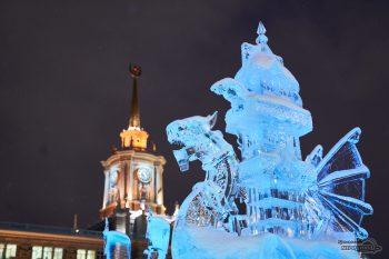 ledovyy gorodok 2021 ekaterinburg 20