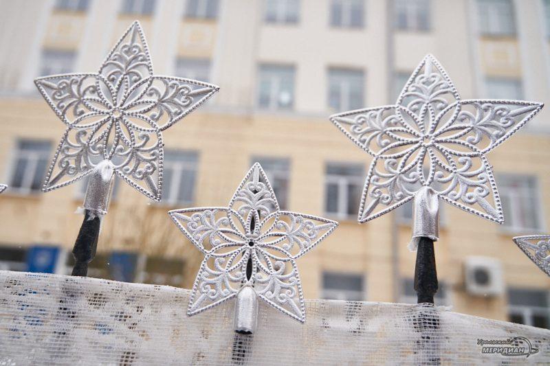 Новый год Школа детский сад Екатеринбург