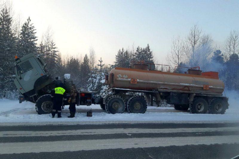 В Пыть-Яхе полицейские помогли замерзающему на трассе водителю грузовика