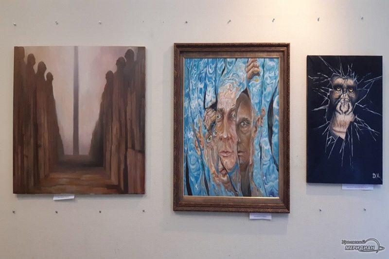 выставка картин «Отражение»