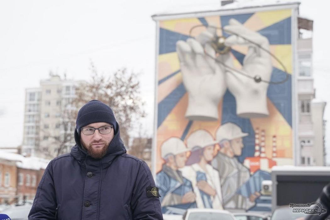 На пятиэтажке в центре Екатеринбурга появился новый стрит-арт
