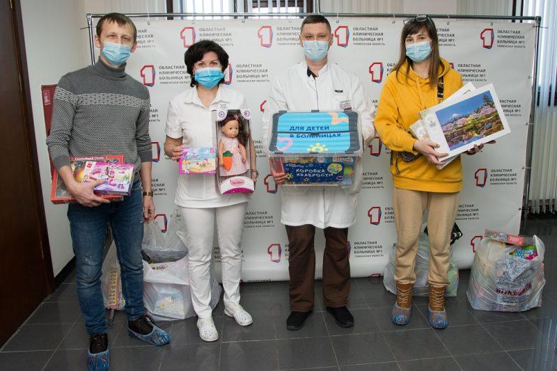 Добряки Тюмени передали подарки юным пациентам ОКБ №1