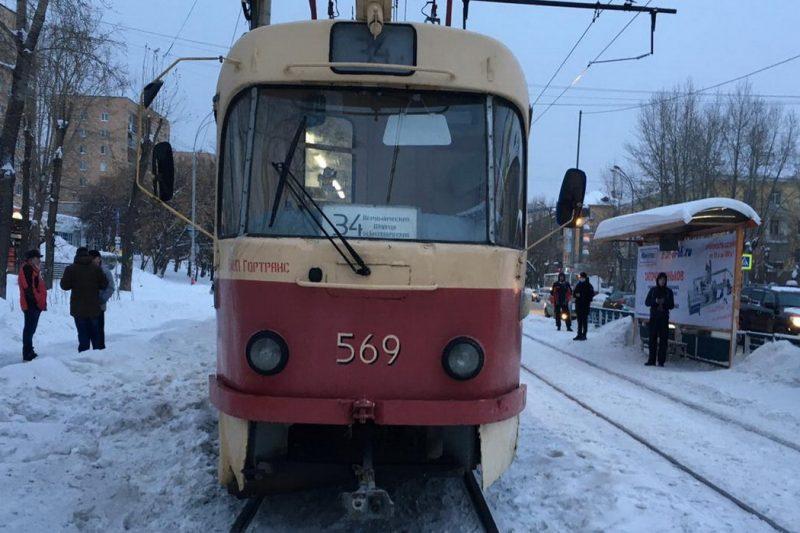 В Екатеринбурге трамвай сбил 14 летнего ребенка