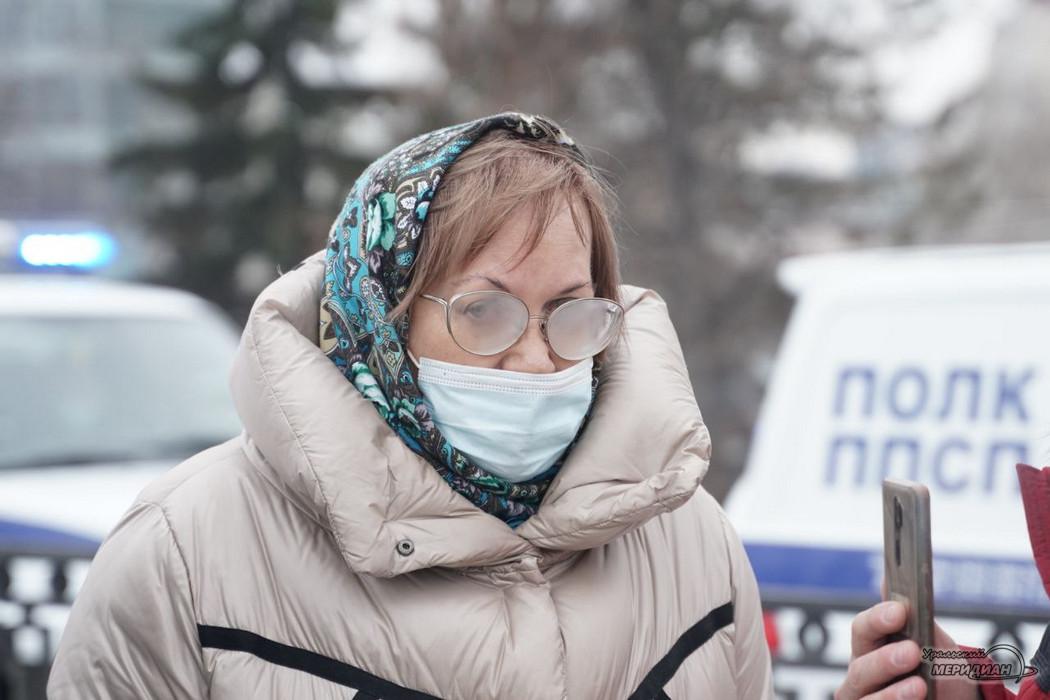 В Екатеринбурге прошла несанкционированная акция в поддержку Навального
