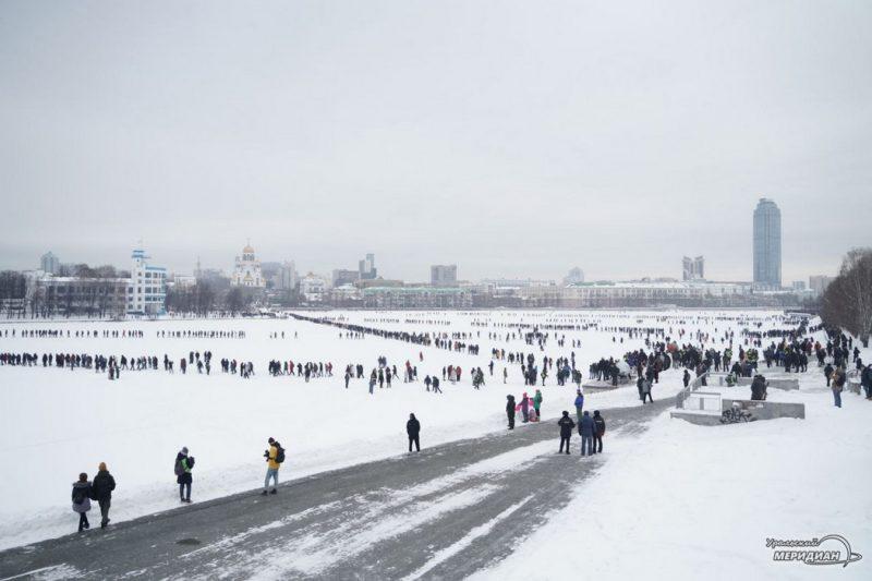ekaterinburg aktsiya 31.01.21 32