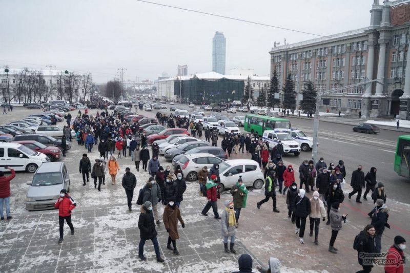ekaterinburg aktsiya 31.01.21 38