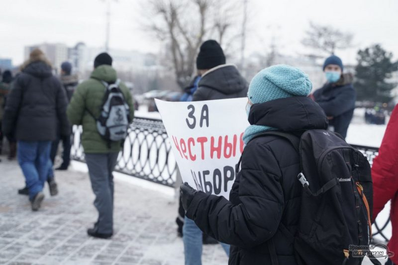 ekaterinburg aktsiya 31.01.21 45