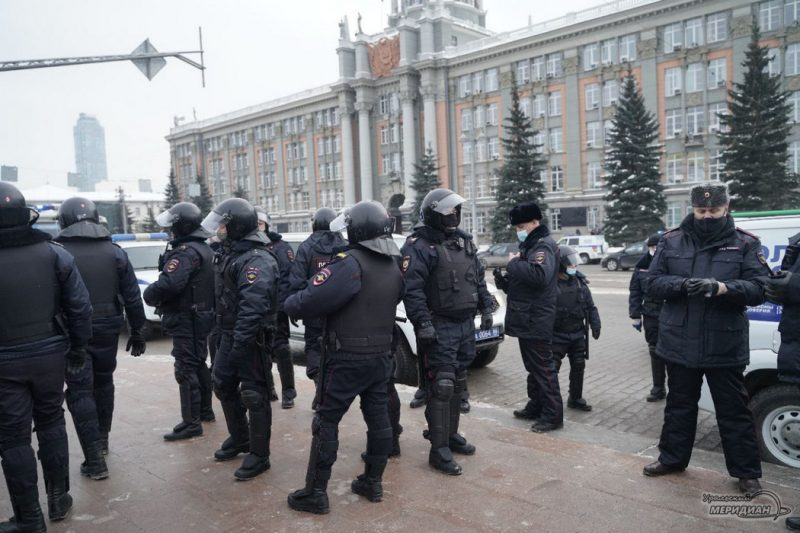 ekaterinburg aktsiya 31.01.21 48