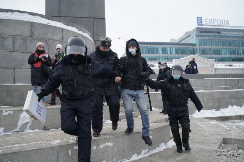 ekaterinburg aktsiya 31.01.21 52