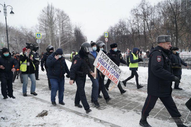 ekaterinburg aktsiya 31.01.21 6