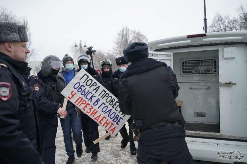 ekaterinburg aktsiya 31.01.21 7