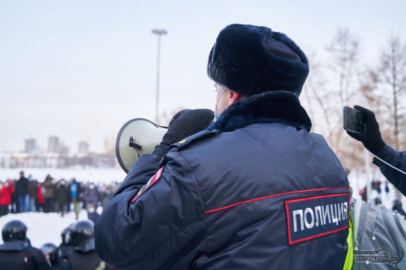 navalnyy nesanktsianirovannaya aktsiya shestvie miting omon rosgvardiya ekaterinburg 115