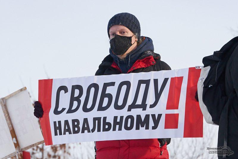 navalnyy nesanktsianirovannaya aktsiya shestvie miting omon rosgvardiya ekaterinburg 55
