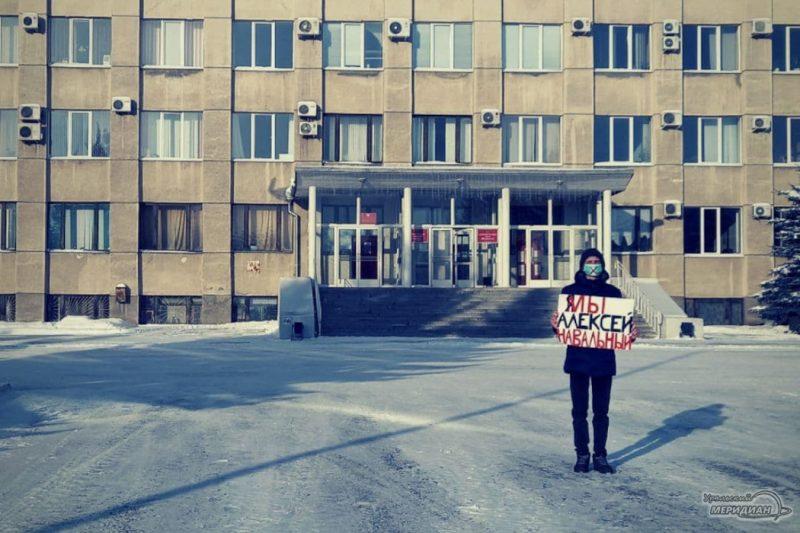 Шадринец вышел на одиночный пикет за Навального и его схватили