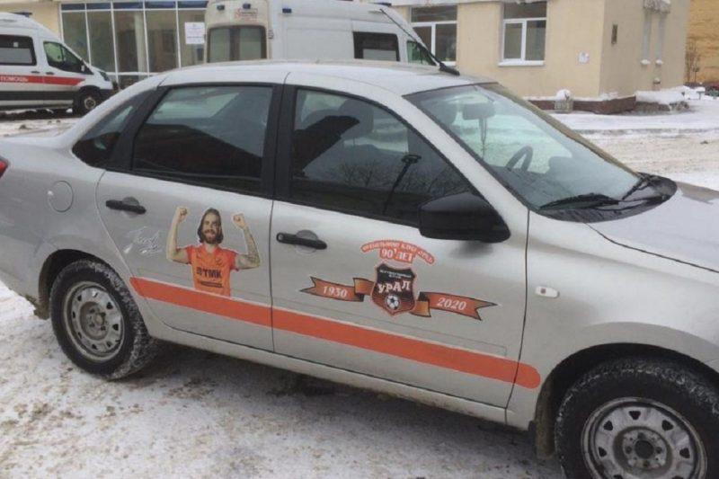Подаренный Бикфалви автомобиль помог спасти жизни 700 екатеринбуржцам