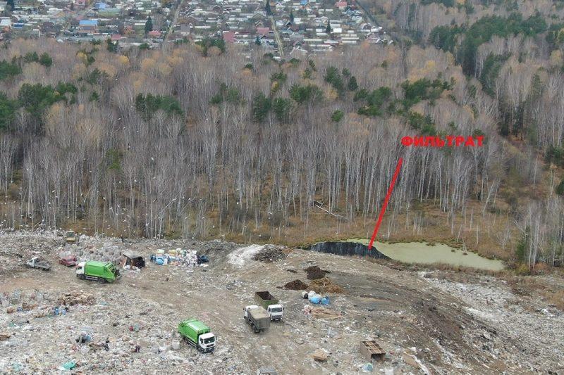 На полигоне «Северный» под Екатеринбургом не очищают сточные воды