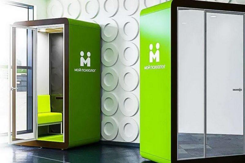 В Екатеринбурге могут установить кабинки для психологической разгрузки