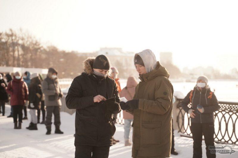 shestvie za navalnogo 23 yanvarya ekaterinburg 3