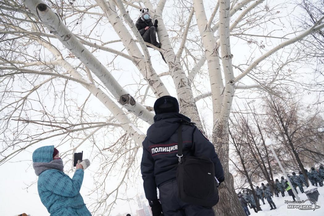 shestvie za navalnogo 23 yanvarya ekaterinburg 37