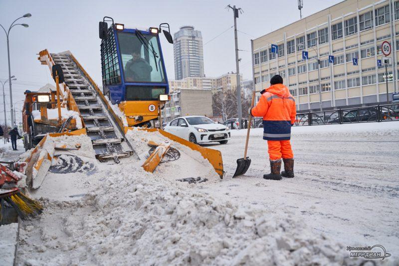 uborka ulits sneg spetstehnika vyvoz zhkh 02