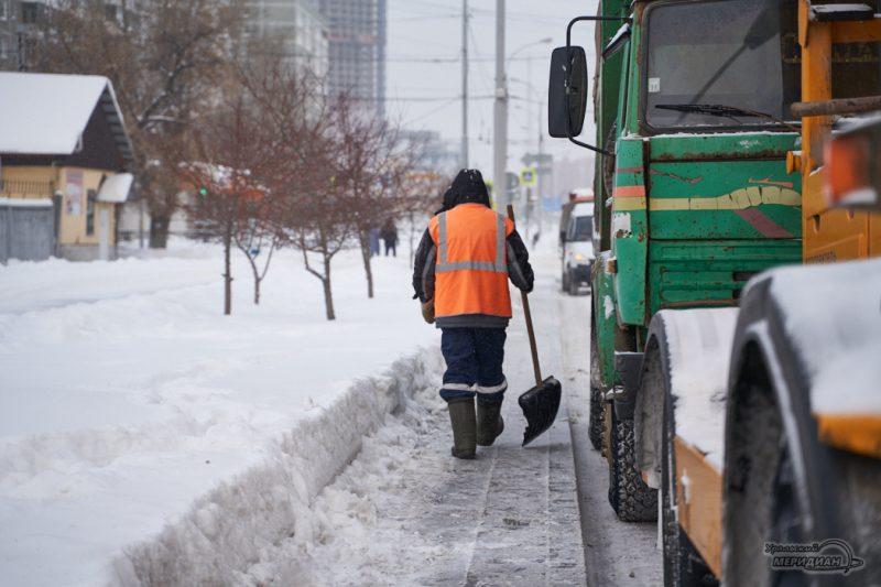 uborka ulits sneg spetstehnika vyvoz zhkh 09