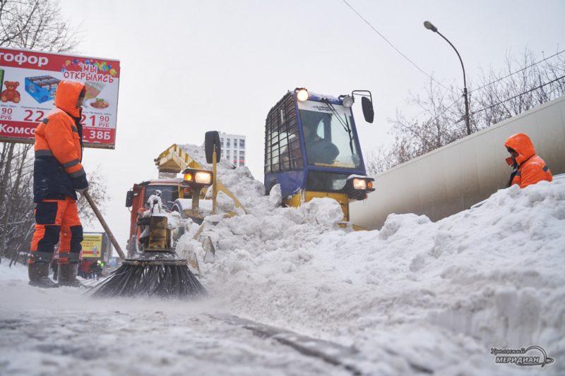 uborka ulits sneg spetstehnika vyvoz zhkh 30