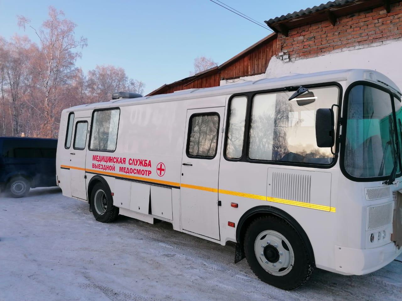 В тюменской ОБ №14 провели ремонт и закупили новое оборудование 2