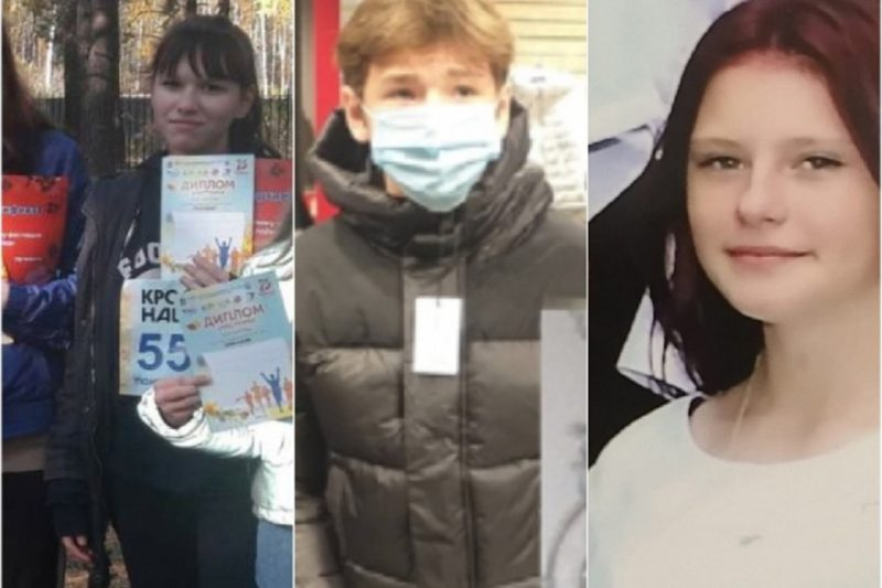В Тюменской области потерялись четверо подростков