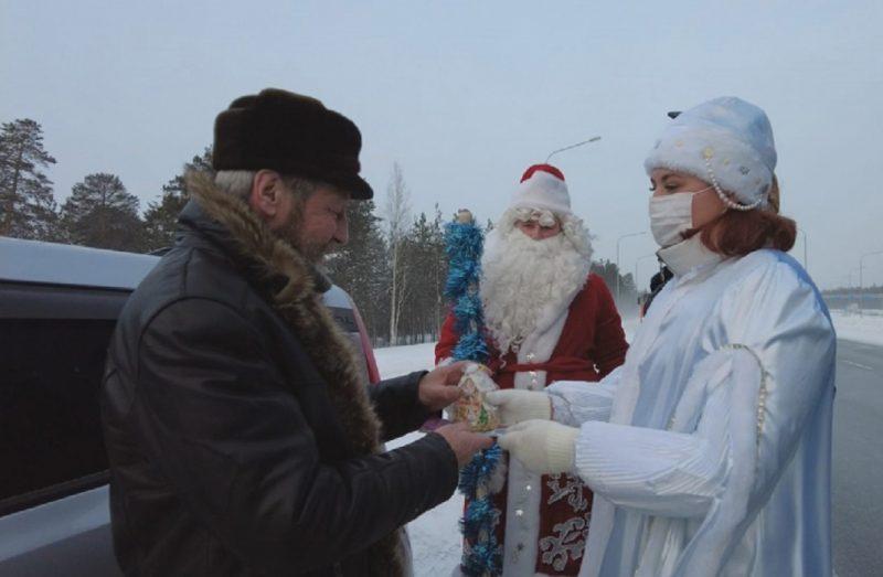 Водителей Югры поздравляют Полицейский Дед Мороз и Снегурочка 1
