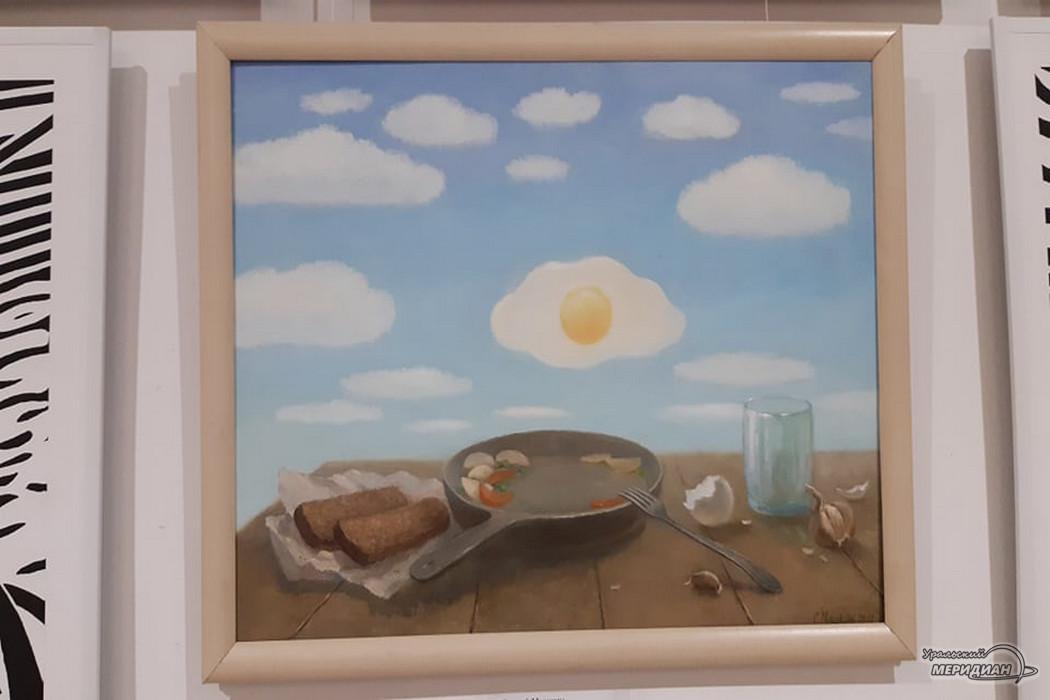 Выставка картин UNDERGROUND открылась в центре Екатеринбурга