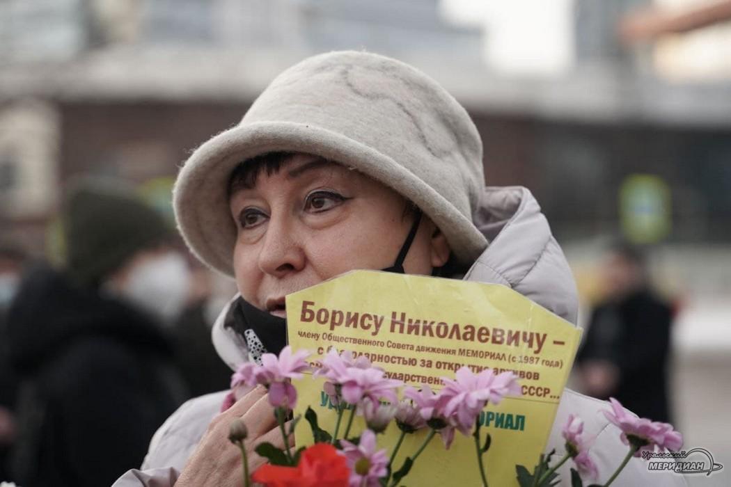 90 letie so dnya rozhdeniya eltsina 5