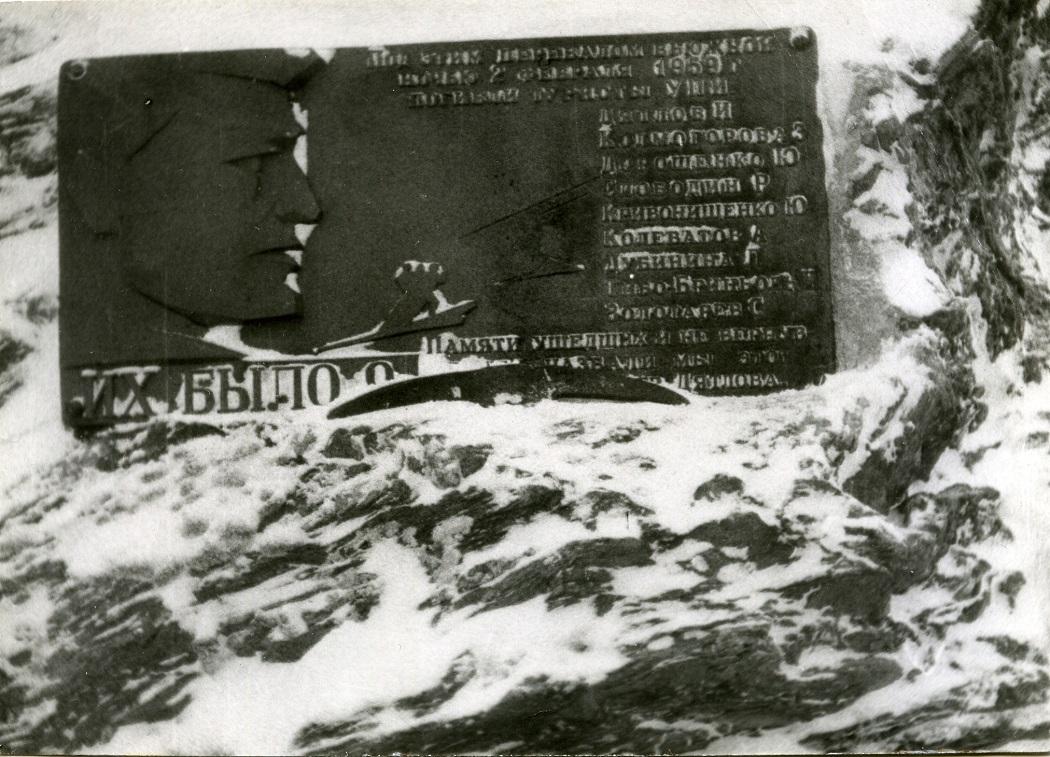 Фото: Виктор Соколов / Перевал Дятлова, февраль, 1986 г.