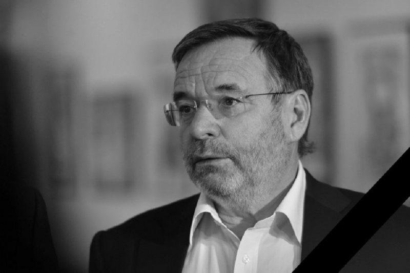 Умер директор по общим вопросам ООО «УГМК-Холдинг» Белоглазов