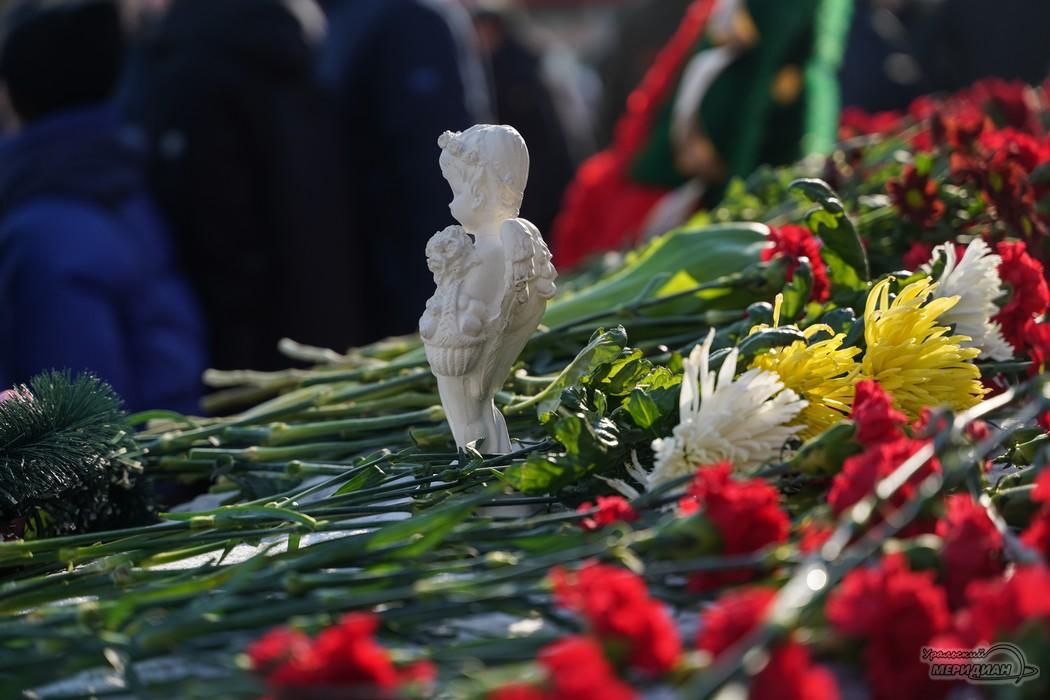 ekaterinburg chernyy tyulpan afgan 24