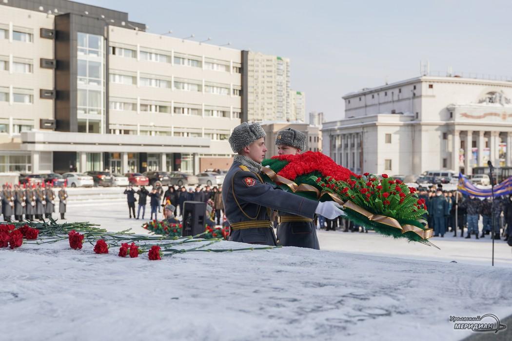 ekaterinburg chernyy tyulpan afgan 7