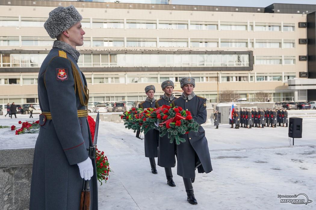 ekaterinburg chernyy tyulpan afgan 9