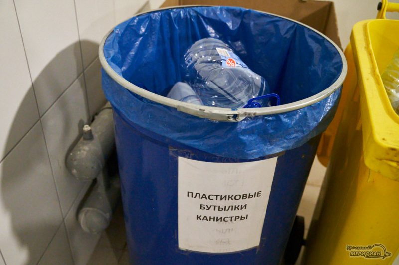 ekaterinburg razdelnyy sbor musora tko spetsavtobaza uzhk akademicheskiy 08