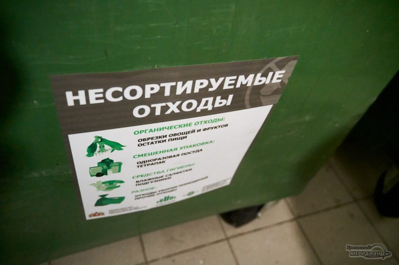 ekaterinburg razdelnyy sbor musora tko spetsavtobaza uzhk akademicheskiy 43