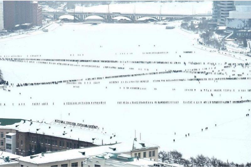 Автор главного кадра протестов в Екатеринбурге рассказала о снимке