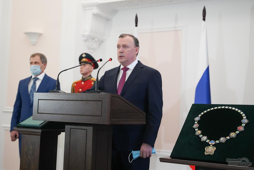 Впервые за 13 лет в Екатеринбурге прошла инаугурация нового мэра
