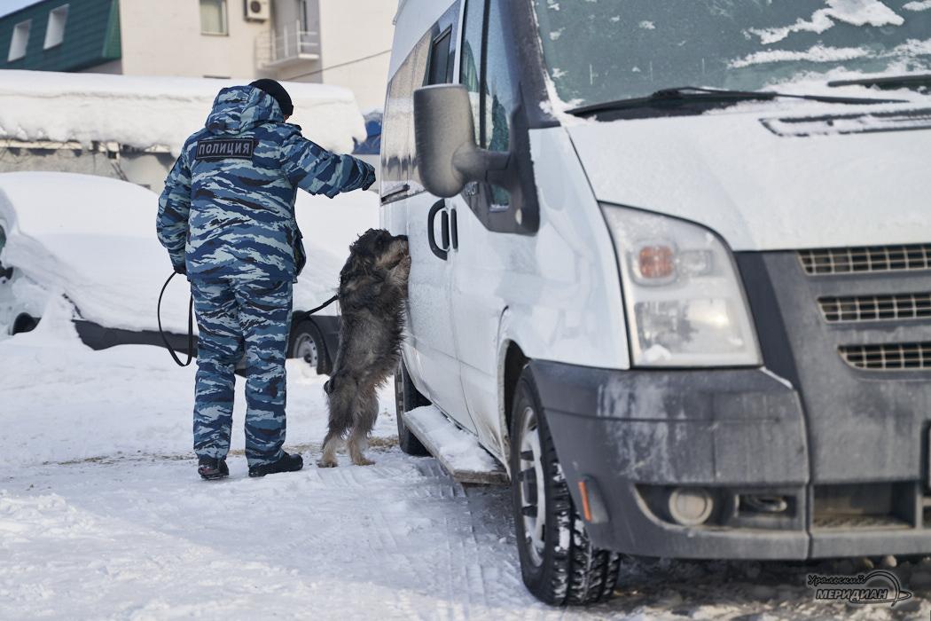 kinologicheskiy tsentr transportnaya politsiya ut mvd 14