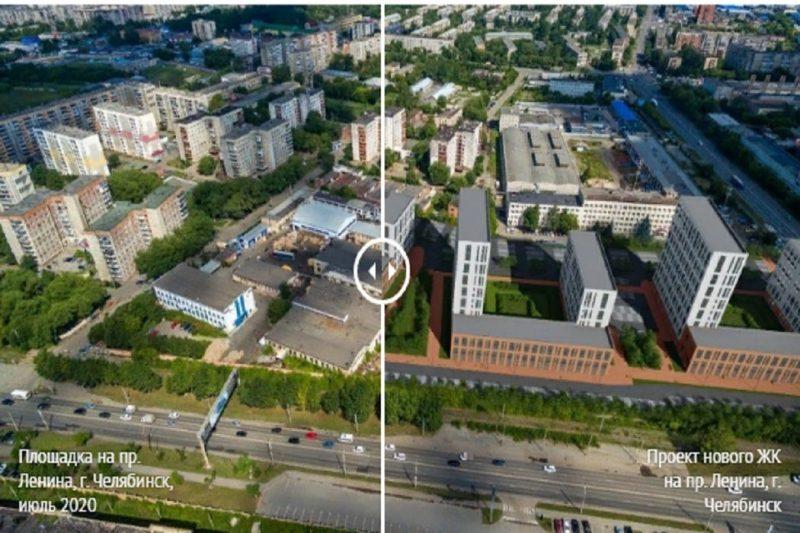 КОНАР и Легион на 36 Га построят новый жилой квартал в Челябинске