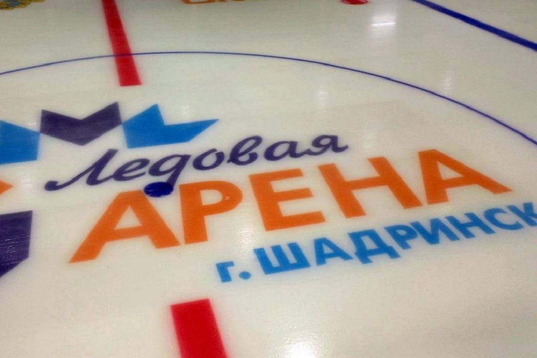 Ледовая арена + Шадринск