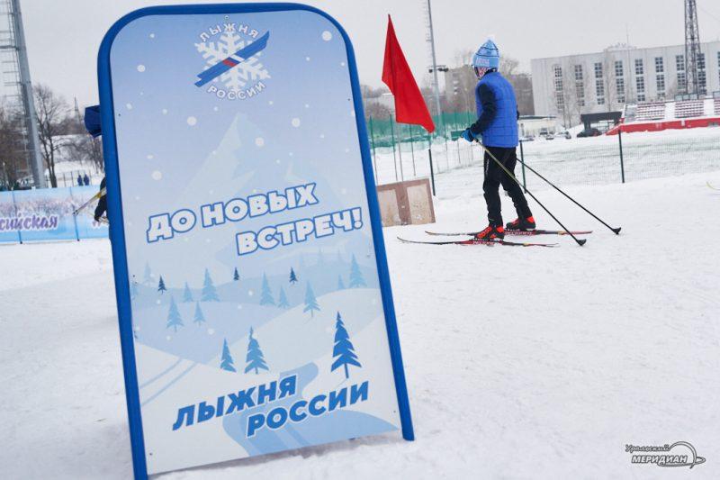 lyzhnya rossii sk kalininets orlov volodin 48