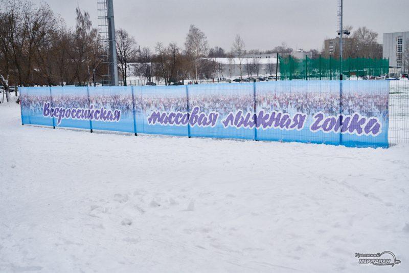 lyzhnya rossii sk kalininets orlov volodin 51