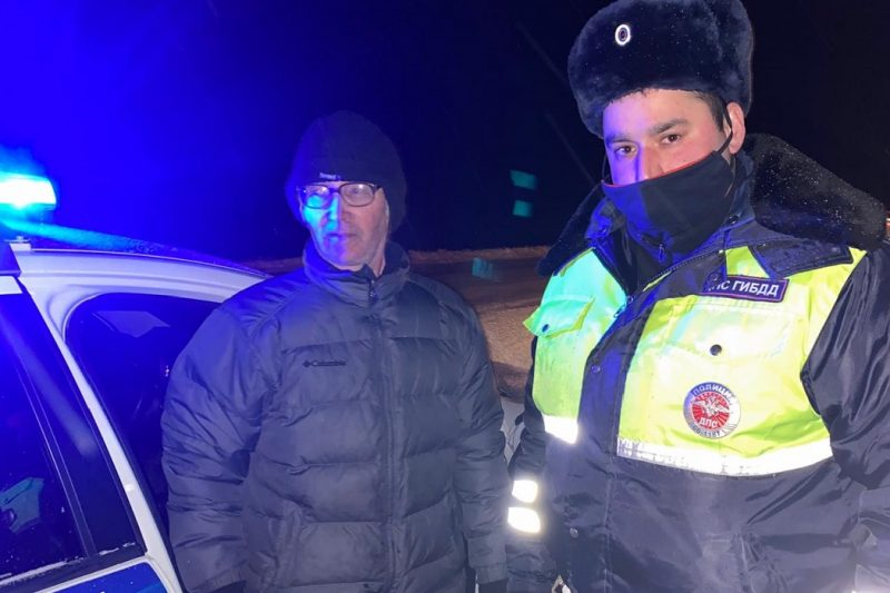 На Урале сотрудники ГИБДД вернули домой без вести пропавшего гражданина