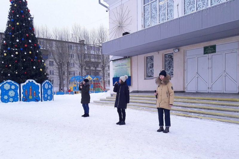 Праздник + зима + Курган